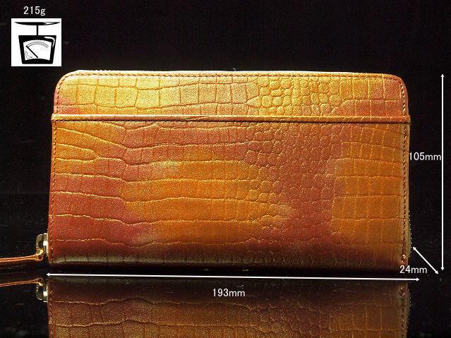 幸せの貯まる財布の王様